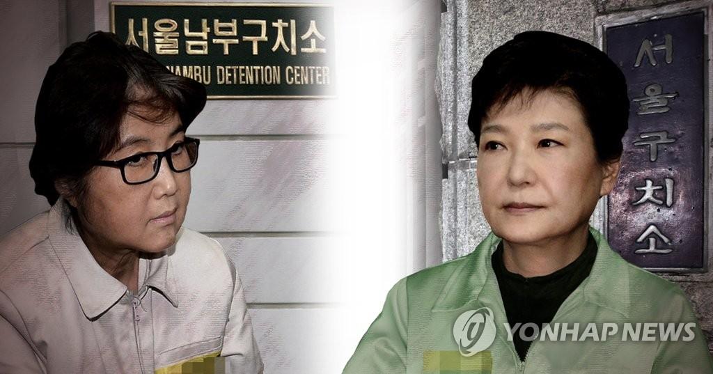 韩检方决定分开羁押朴槿惠和崔顺实