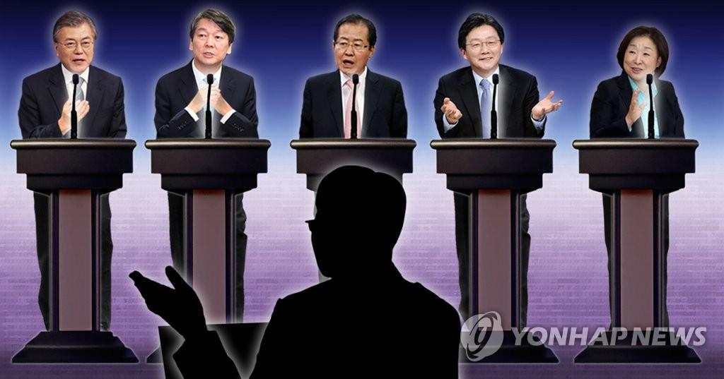 韩大选二辩今晚上演 各候选人加紧备战