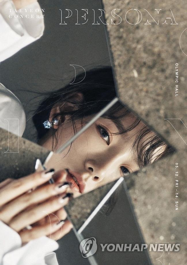 少时泰妍5月首尔开个唱后赴港台巡演