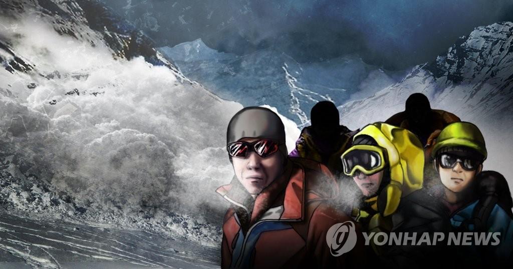 韩外交部证实温哥华雪崩遇难者中1人为韩国籍