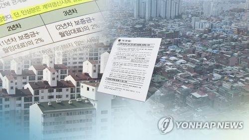 统计:韩国近四成外籍房东为中国人