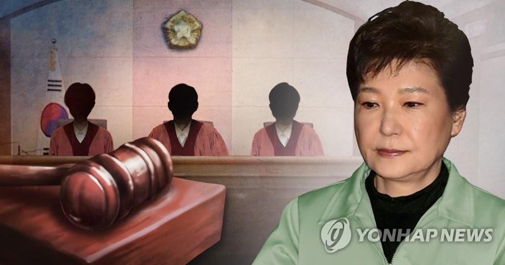 朴槿惠明是否出席受贿案首次预审受关注 - 1