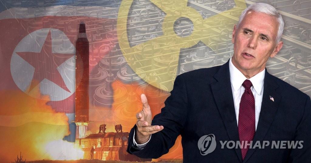 """韩代总统:韩美将如期推进""""萨德""""入韩进程 - 2"""