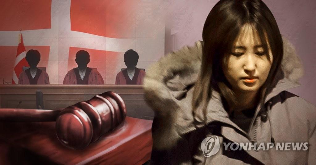 崔顺实之女起诉拒遣返案今开庭