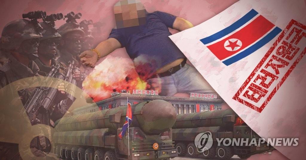 韩高官:美重划朝为支恐国仍谋求对话 - 1