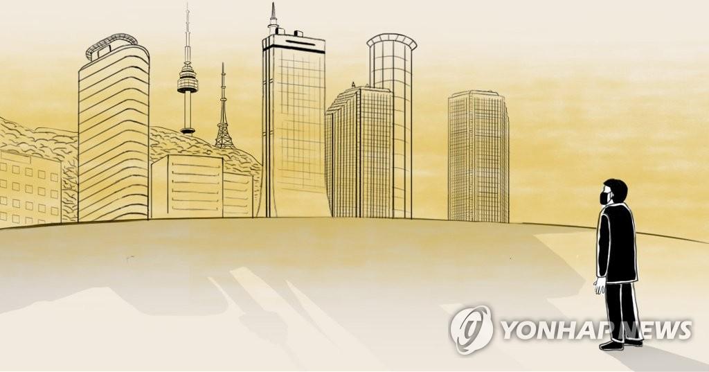 调查:逾八成韩国人因雾霾感到生活不便 - 1