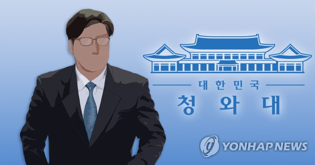 韩青瓦台要求日媒更正不实报道 - 1