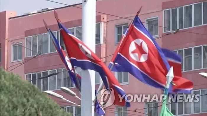 韩国统计厅:朝鲜2019年GDP增长0.4%