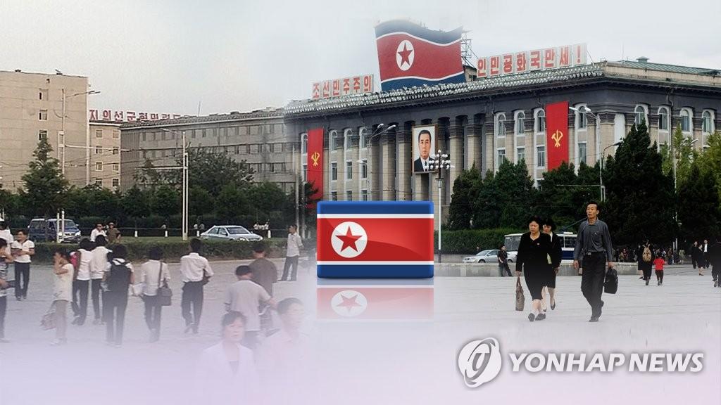 韩统一部:努力解决韩国人被朝鲜扣留问题