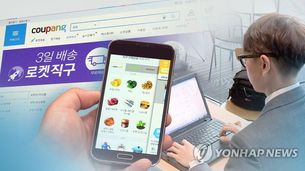 韩移动购物猛增拉动网购占比增至两成创新高 - 1