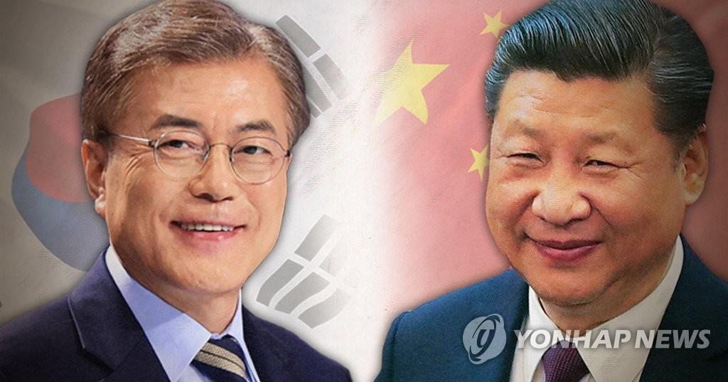 韩中建交26周年 双边关系破冰回暖