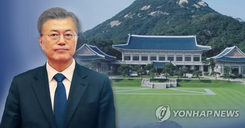 民调:韩国逾八成民众对文在寅施政表乐观 - 1