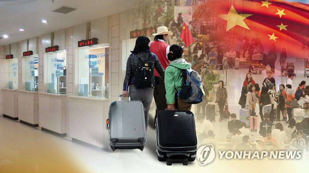 统计:8月来韩中国人同比减六成 - 1