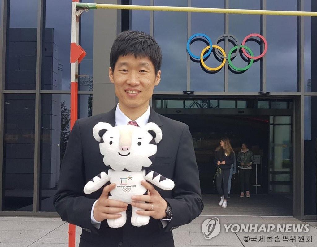 今年5月,朴智星手持平昌冬奥会的吉祥物在洛桑奥林匹克博物馆门前留影。(韩联社/IOC官方脸谱截图)