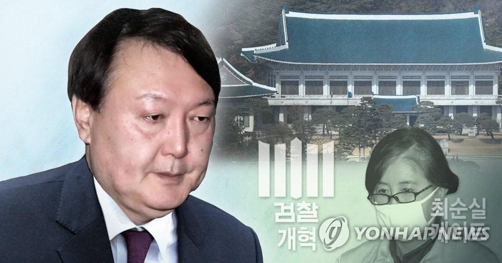 新任首尔中央地方检察厅厅长尹锡悦(韩联社)