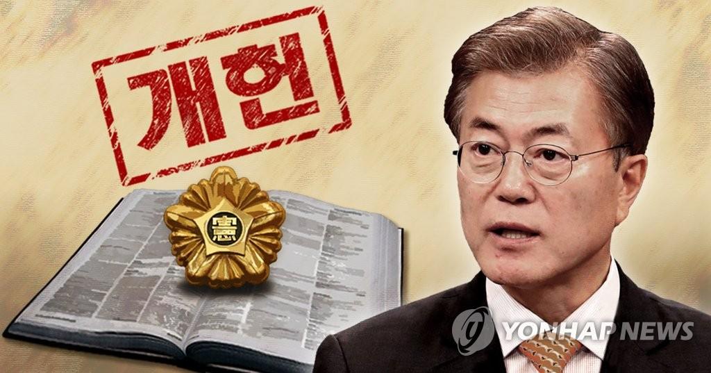 详讯:文在寅批准政府将总统修宪案提交国会 - 2