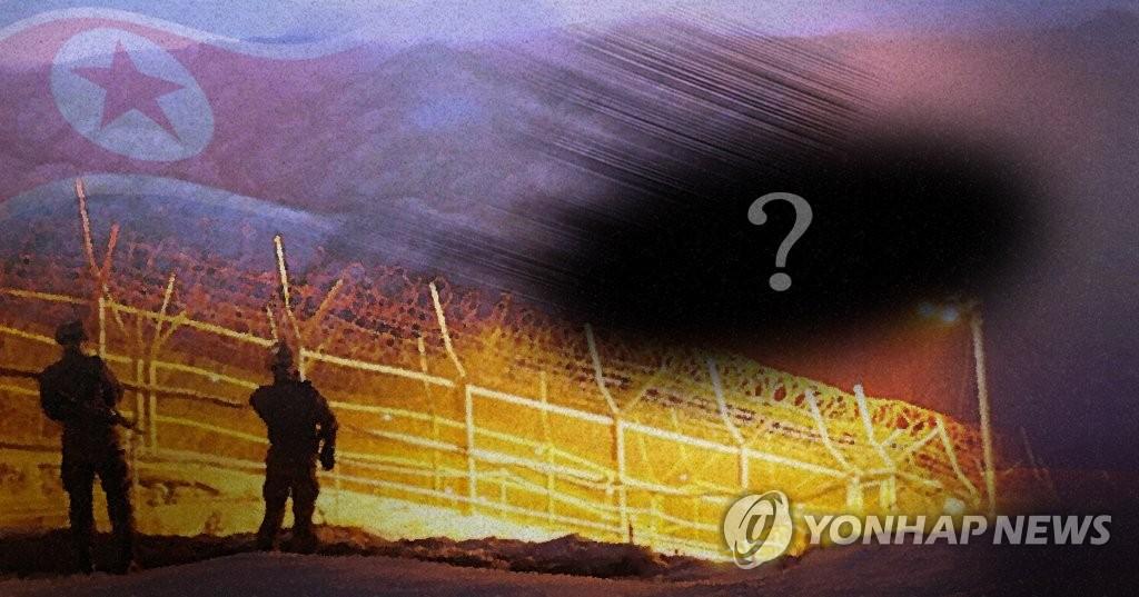 朝军:韩军鸣枪示警对象为鸟群而非气球 - 1