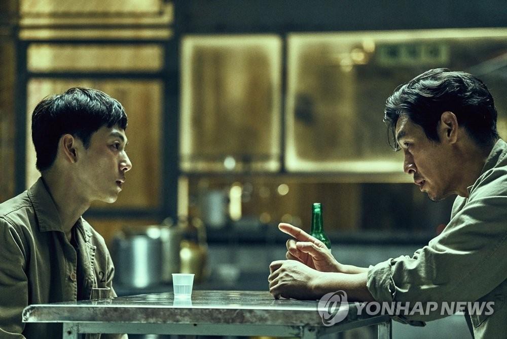 《不汗党》剧照(韩联社/CJ娱乐提供)