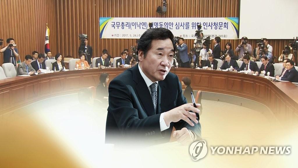 总理提名人李洛渊(韩联社)