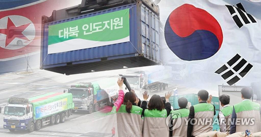 韩民间今年前11月对朝人道援助近3000万元