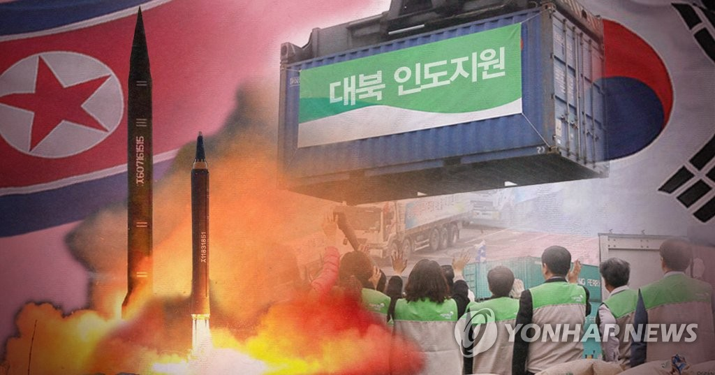 韩统一部树立增进朝鲜人权执行计划 - 1