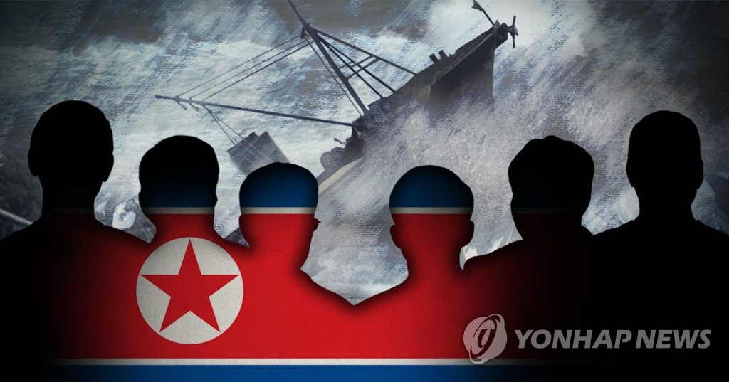 韩政府:已送返6名获救朝鲜船员 - 1