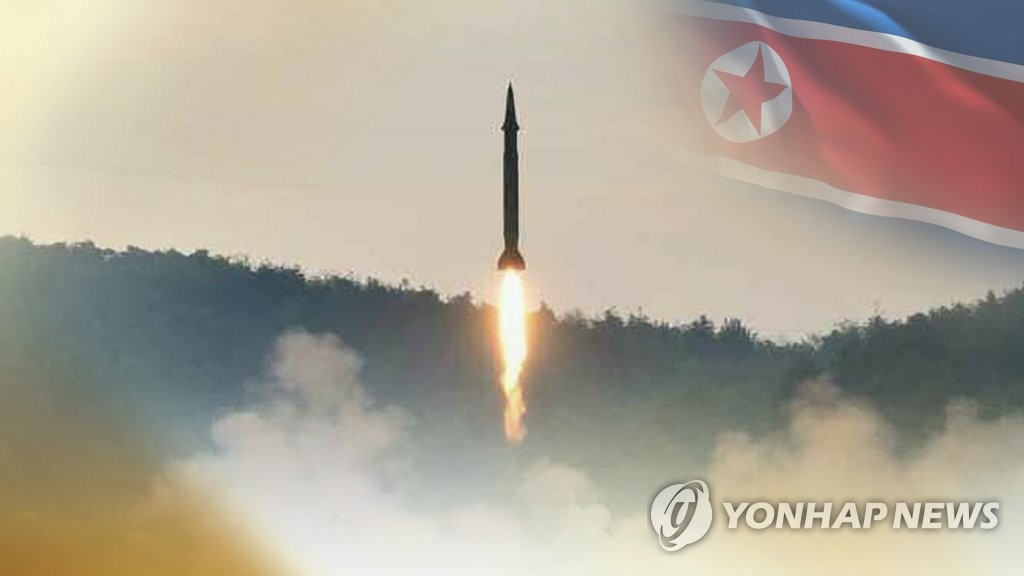 简讯:朝鲜今晨试射数枚疑似弹道导弹的飞行物 - 1