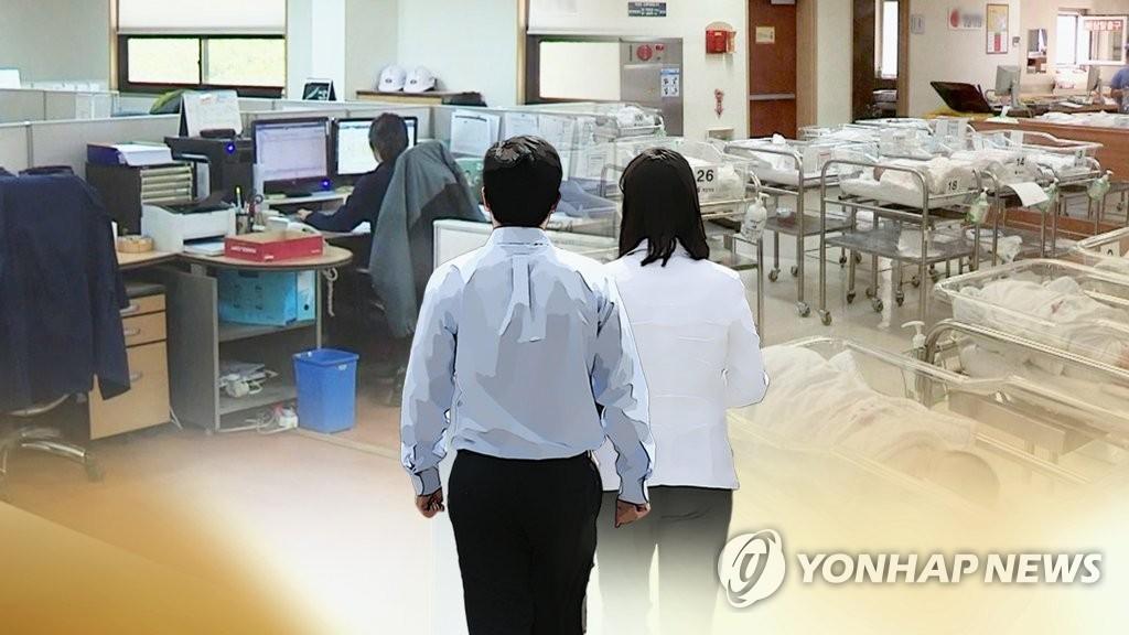 报告:韩二成未婚者计划婚后不生娃