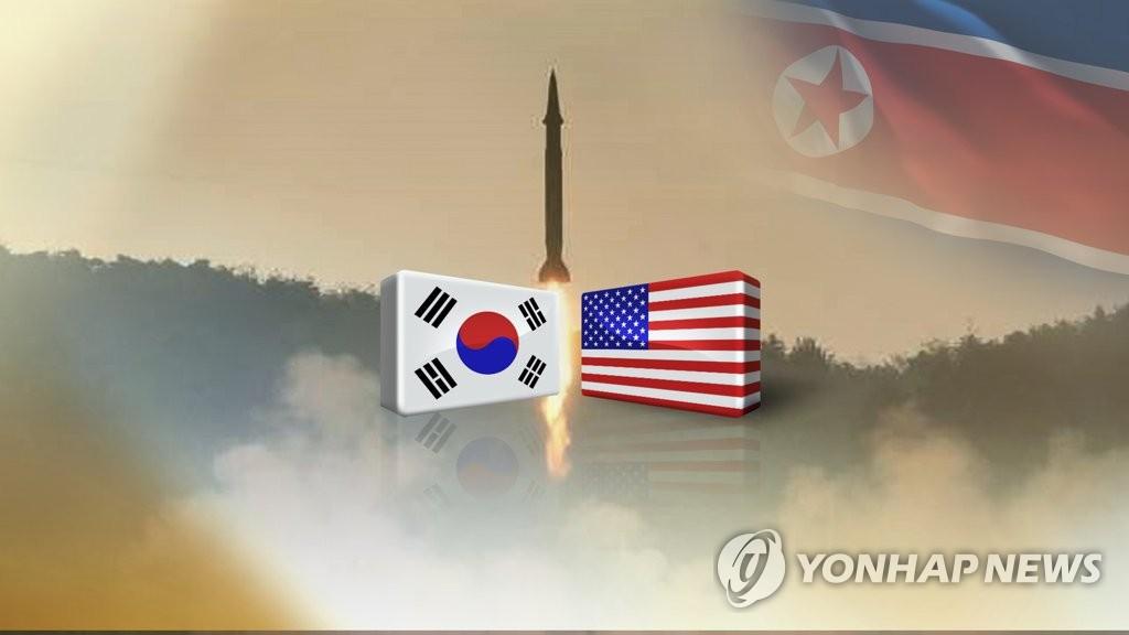 韩青瓦台:对韩美拟修改导弹指南消息无法予以核实 - 1