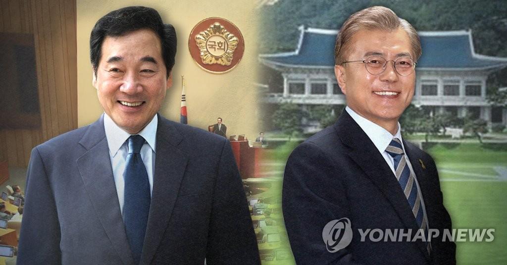 简讯:韩国新任总理任命案获国会通过 - 1