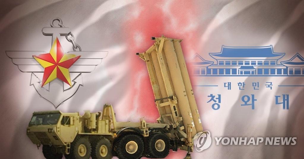 韩总统府和军方就萨德用地环评分歧凸显 - 1