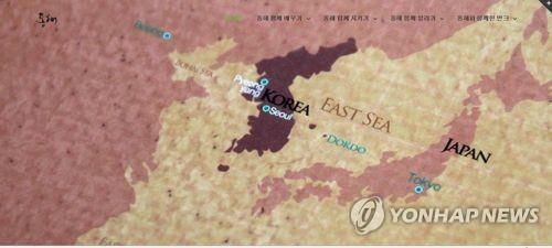 韩日海洋命名之争磋商结果有望11月出炉