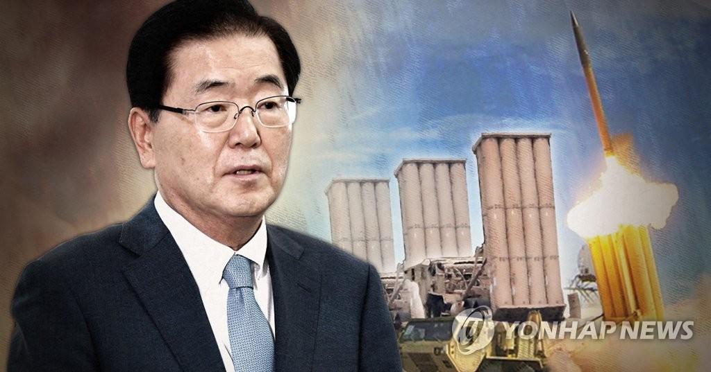 韩国安室长抵美强调韩将落实萨德环境评估工作 - 1