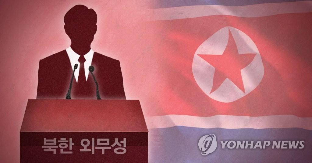 韩国回应朝鲜谈话:可通过对话协调分歧 - 1