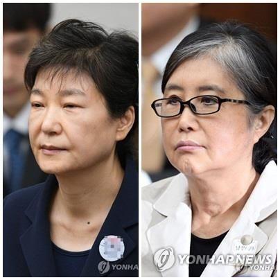 韩亲信干政案主犯致信文在寅请求赦免朴槿惠