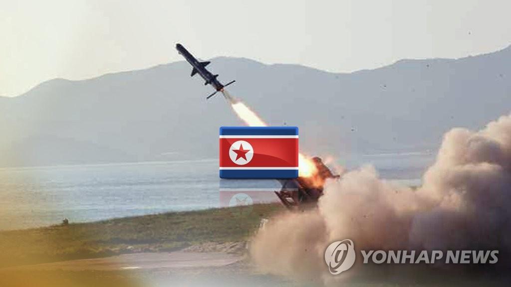 韩国防部:朝鲜可能再射导弹或进行第六次核试验