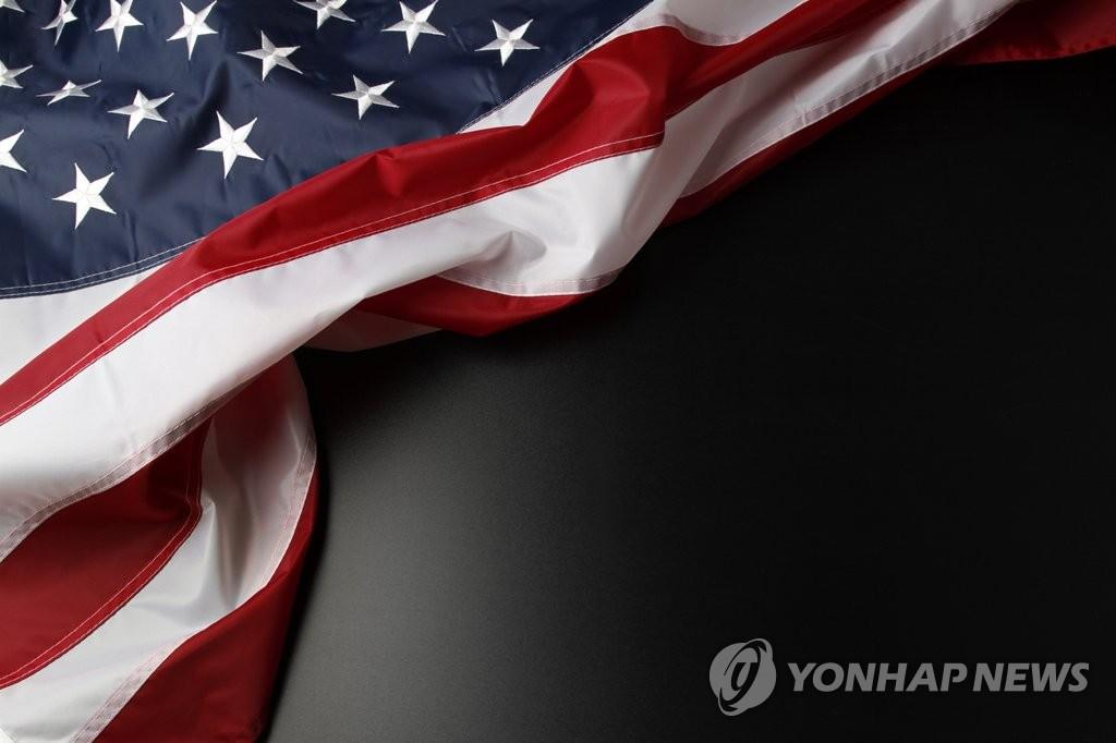 调查:六成韩国人认为实现半岛和平美国作用最大 - 1