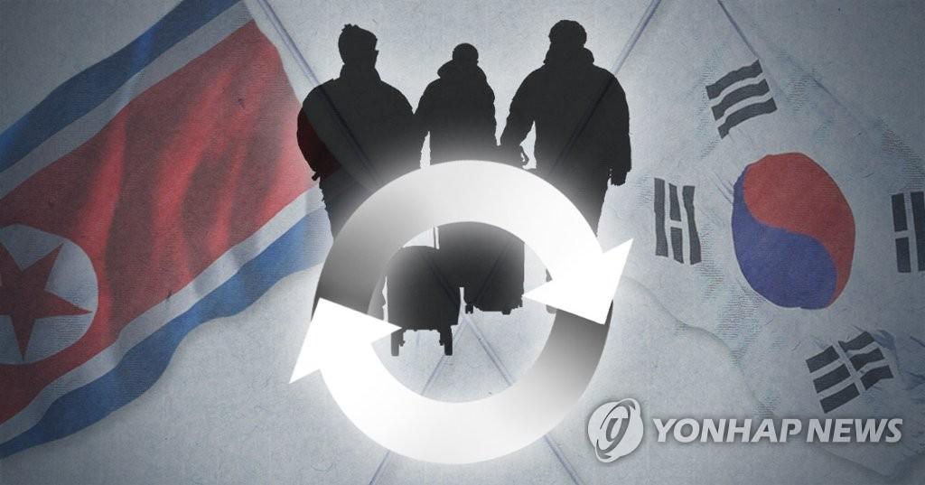 朝鲜破例公布脱朝后返朝女性数量 称多数未处罚 - 1