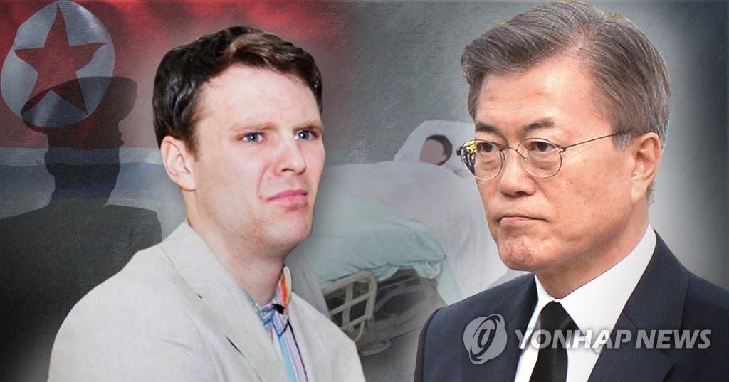 详讯:文在寅称朝鲜对瓦姆比尔之死有重大责任 - 1