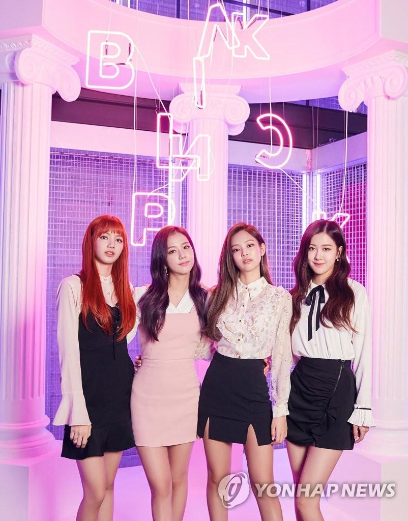 女子组合BLACKPINK(韩联社/YG提供)