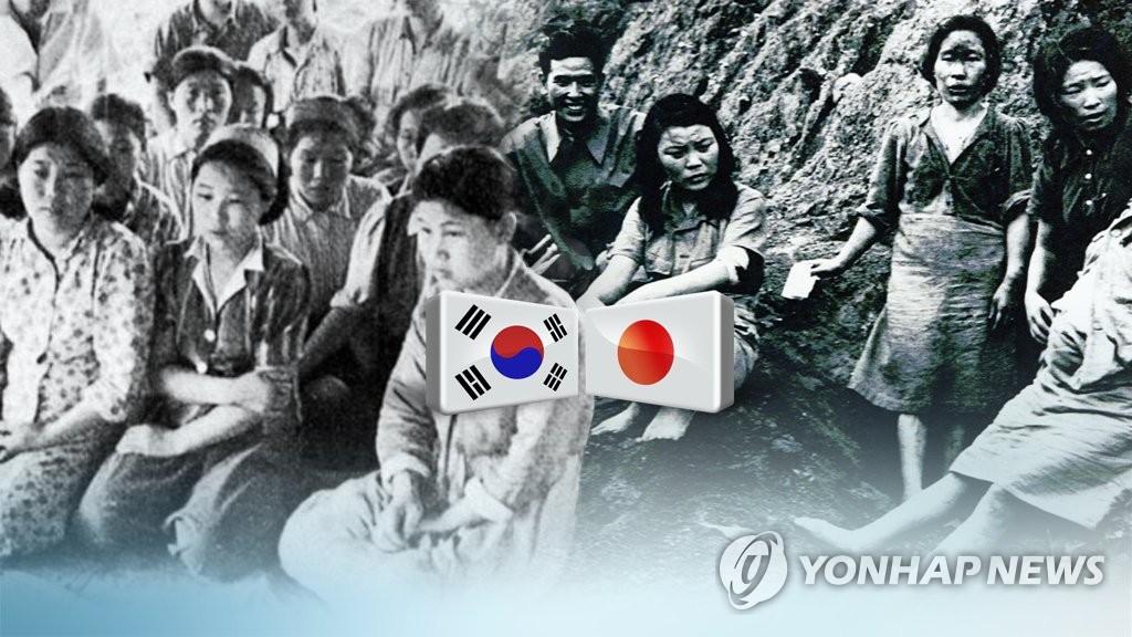 民调显示韩日民众就慰安妇协议看法差距大 - 1