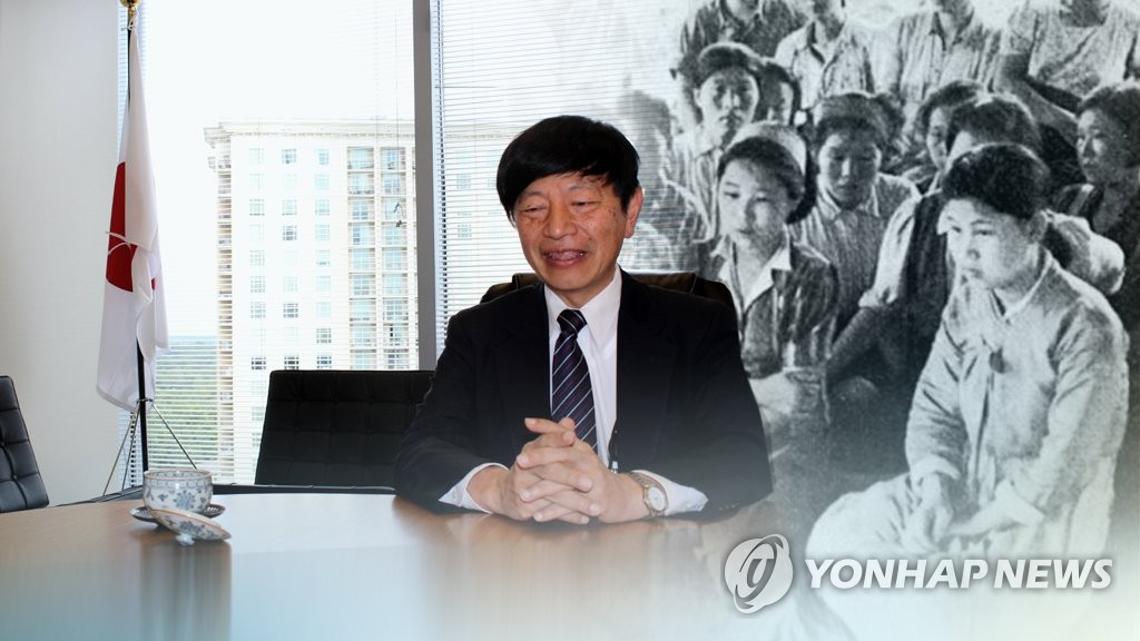 日本驻亚特兰大总领事篠冢隆(韩联社)