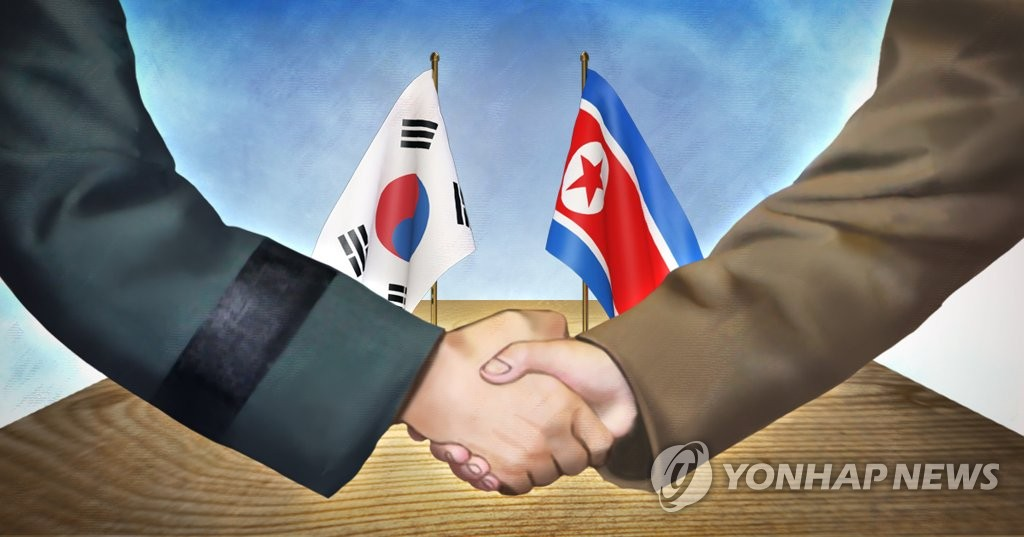 详讯:韩政府向朝鲜提议9日举行高级别会谈 - 1