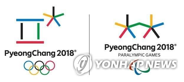 2018平昌冬奥会会标(韩联社/冬奥会组委会提供)