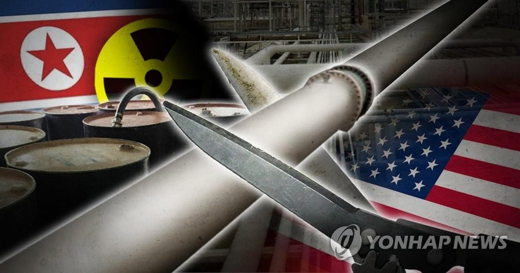 朝鲜谴责美国国会通过制裁朝俄伊三国议案 - 1