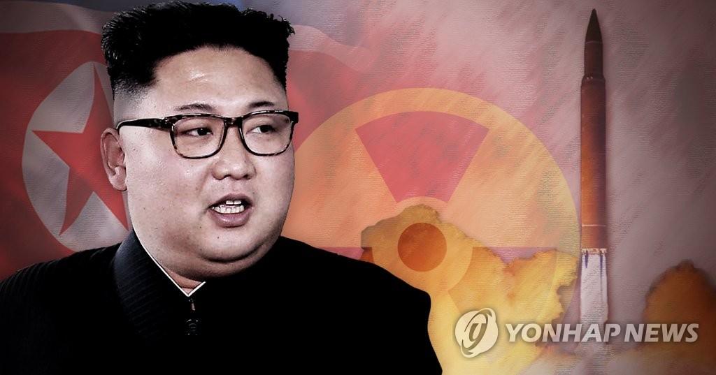 传朝核试验坑道或被炸毁 韩辐射水平无异常 - 1
