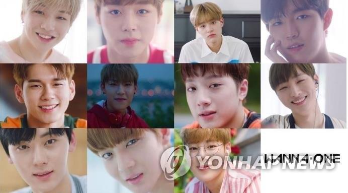 选秀男团Wanna One新专辑名称公开