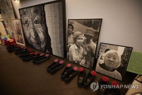 韩又一名慰安妇受害者离世 在世者仅剩13人