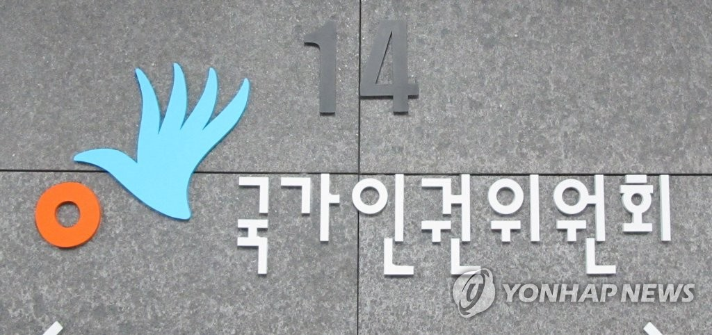 调查:在韩外籍务工人员平均月薪1.2万元