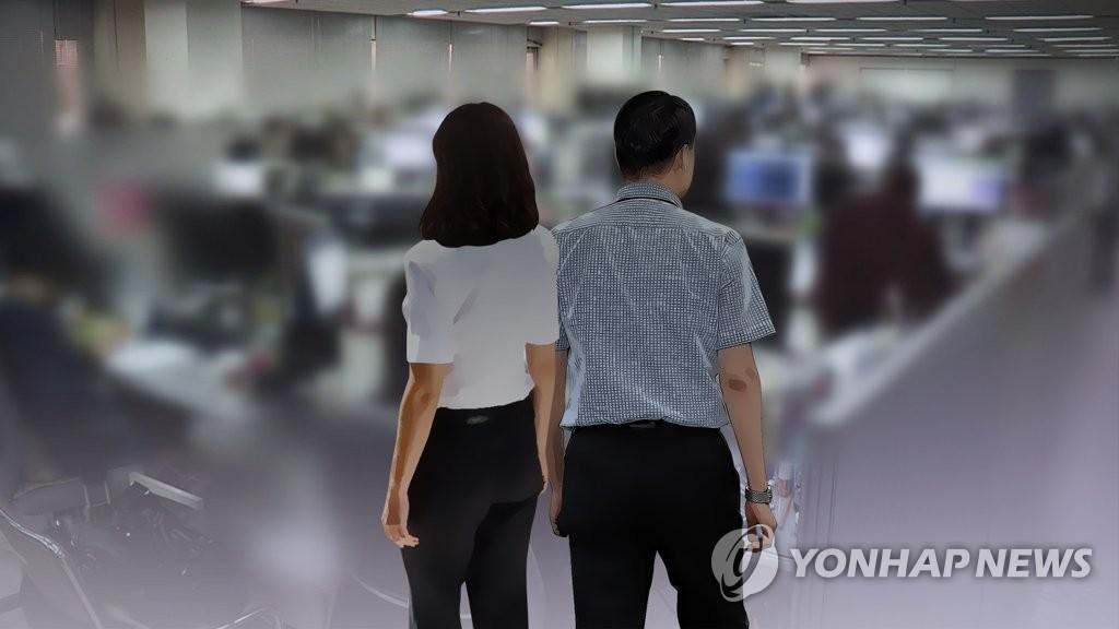 韩工薪族月入1.7万元 男女收入差距大 - 1